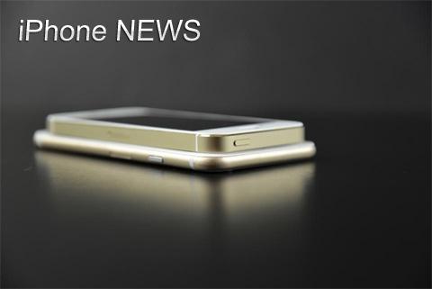 iPhone 最新ニュース