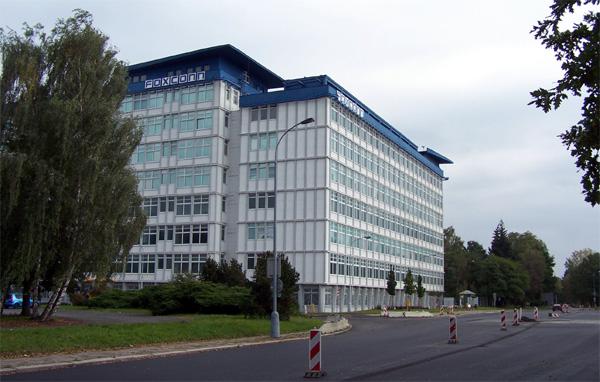Foxconnの工場労働者、iPhone6の筐体をリークしたことにより拘留される