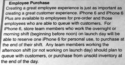 Apple、iPhone6 Plusの出荷に制限か?Apple Storeスタッフのツイートにより判明する