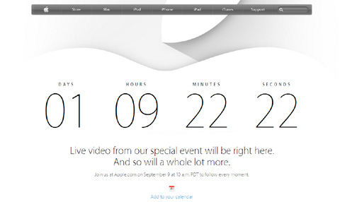 Apple、iPhone6発表イベントをライブ配信!日本時間で9月10日午前2時から