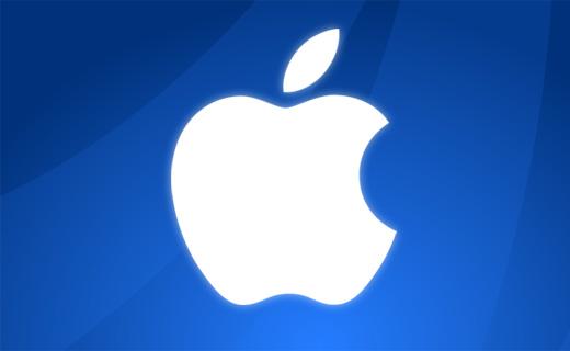 Apple、チップ開発・生産拠点をイスラエルに?