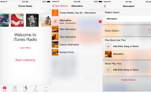 iOS8.4 beta3は、音楽アプリの多くの機能が追加・修正