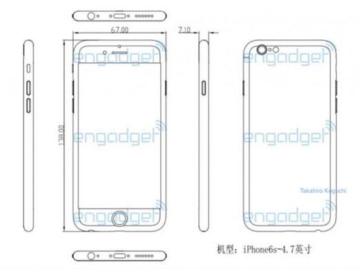 iPhone6s、6.9mmから7.1mmに厚みが増す? リーク図面により判明