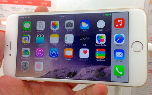 Apple、iPhone6 Plus増産へ 生産バランスをシフト