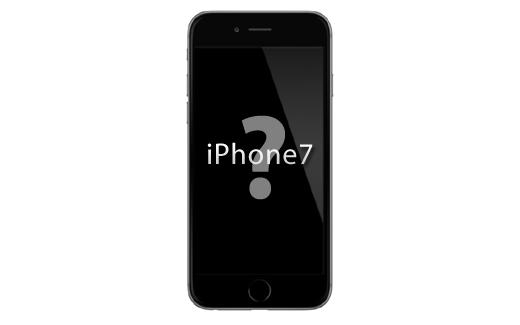 iPhone7はiPhone6sに比べて1mm程度薄くなる?