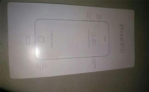 iPhone6sに同梱される説明書やイジェクトピンがリークされる。ボタン配置はiPhone6と変わらず