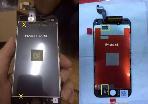 『iPhone SE』には3DTouchは搭載されない模様