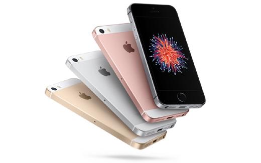 iPhone SE 新機能・スペックまとめ