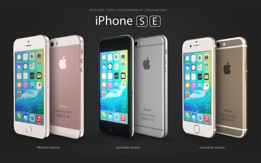 iPhone SEのレンダリング画像が公開される