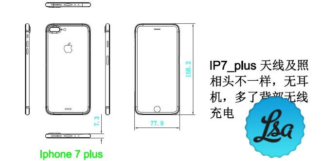 iPhone 7はiPhone6sとほぼ同サイズか?リーク画像で判明