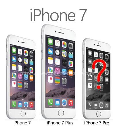 iPhone7シリーズは3種類か?