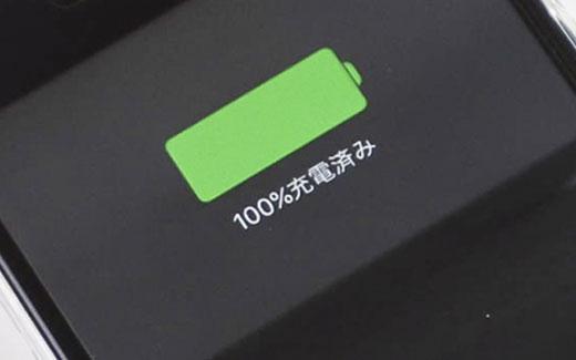 ユーザー待望のバッテリー容量UPをiphone7で実現か?