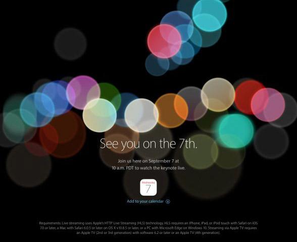 9月7日にAppleがイベントを開催!ついに「iPhone 7」デビューか?