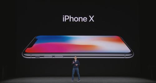 本日27日16時01分より『iPhone X』予約受付開始!