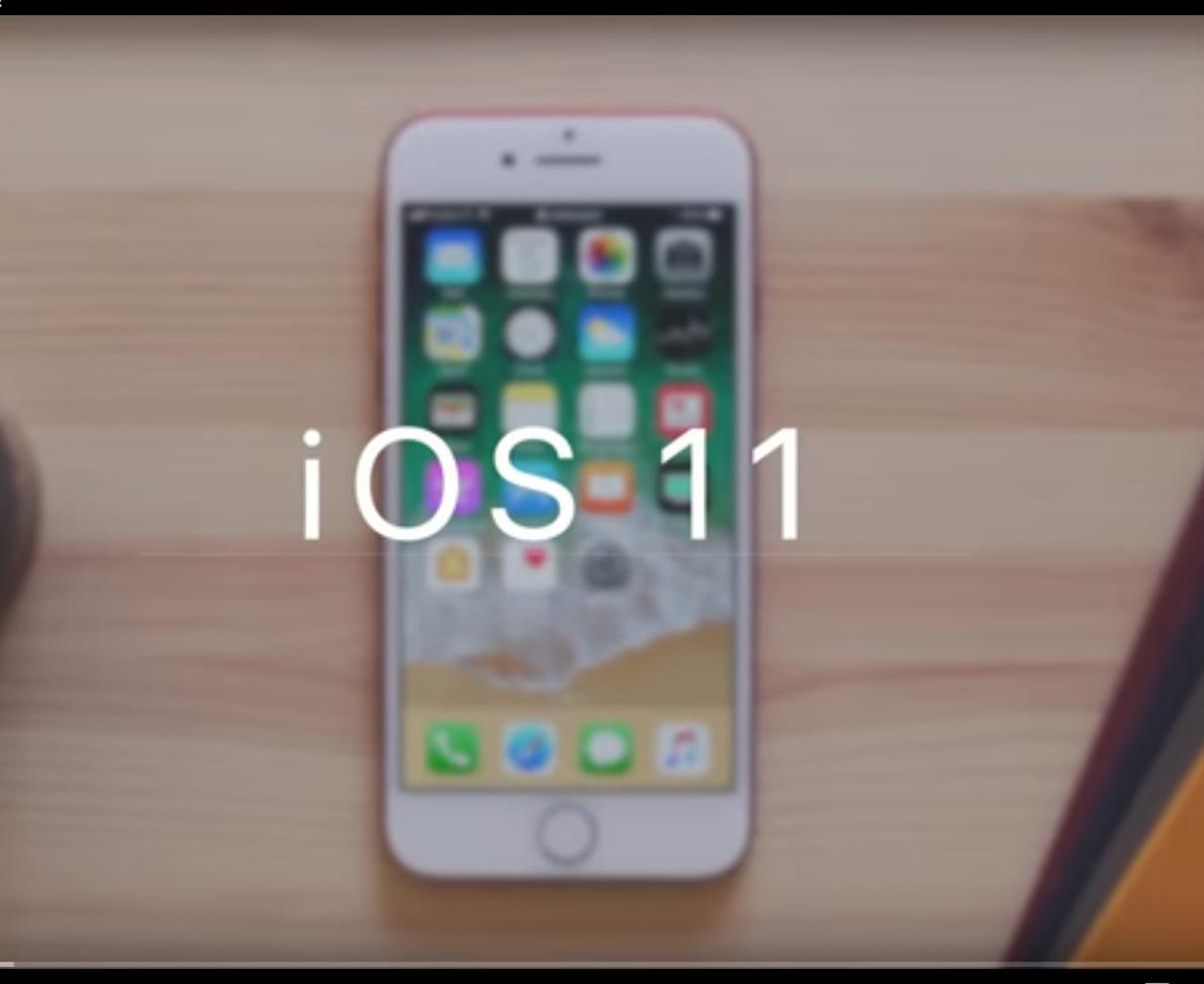 【今秋登場】iOS11にアップデートする前に!