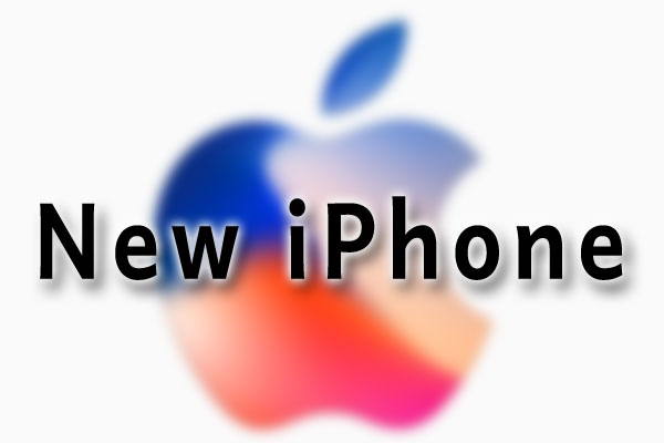 新型iPhoneは「iPhone 8」「iPhone7s」「iPhone X」の順に発売か?