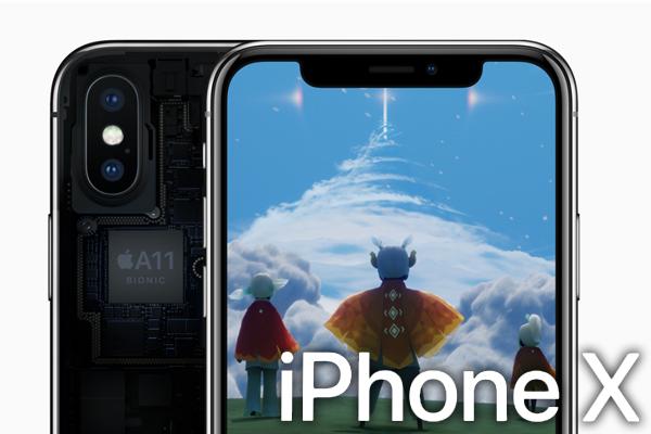 iPhoneXのA11チップ