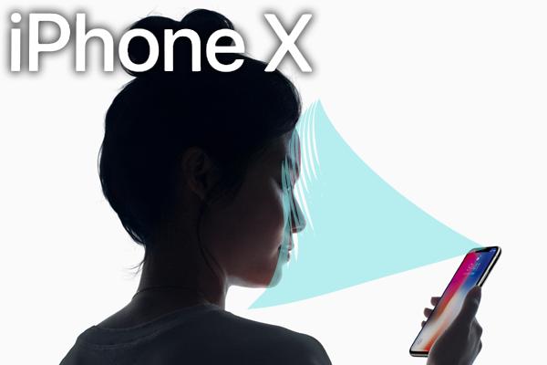 iPhoneXのTrueDepthカメラとFace ID(顔認証)