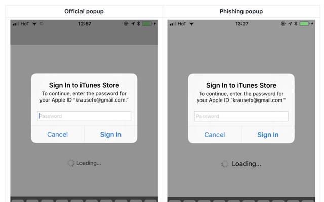 iPhoneのパスワードを盗み取る巧妙な罠を見抜く方法!