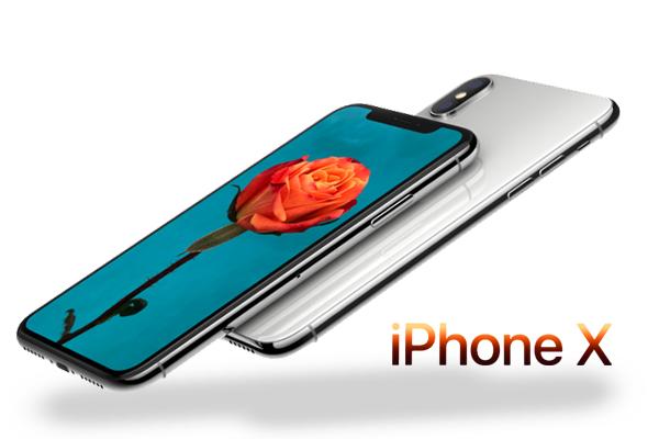 台湾企業Foxconnからの「iPhone X」初出荷は目標台数の1割強?