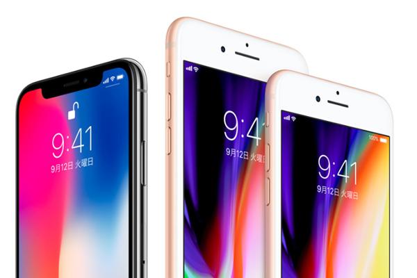手に入れるならどっち?「iPhone X」は「iPhone 8」とココが違う!