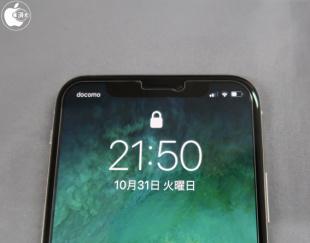 「iPhone X」用の保護フィルムでFace ID認証できなくなる?