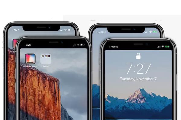 iPhone Xの上面の凹部分をフラットにするアプリ