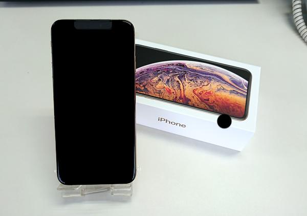 iPhone XS(アイフォーンテンエス)を開封するよ!