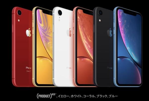 ファンがiPhone XSではなくiPhone XRを選ぶ3つのポイント