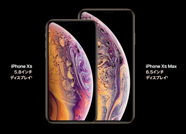 iPhone XS & iPhone XS Maxのタッチ&トライムービー