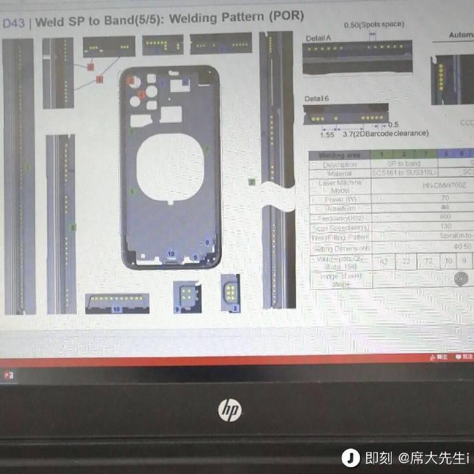 次期iPhoneの筐体デザイン図が流出??
