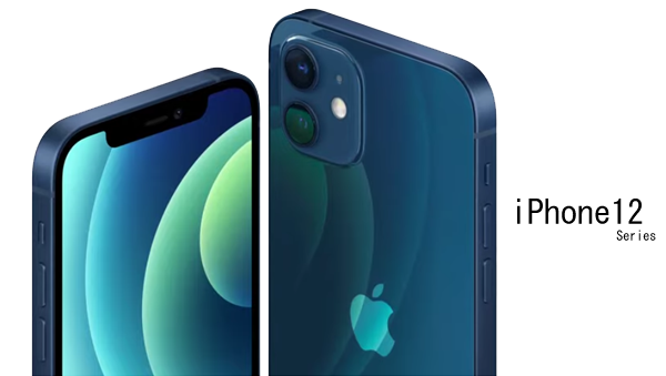 iPhone 12シリーズ本体価格