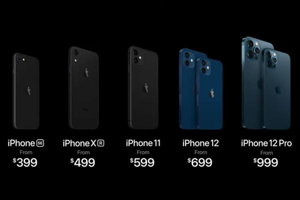 iPhone12シリーズ予約好調!Appleは旧モデルを1万値下げへ!対応機種は人気の2機種!