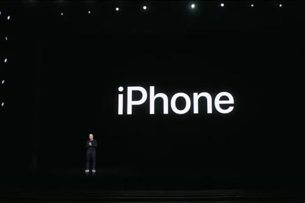 iPhoneの予約購入に便利なオンライン予約
