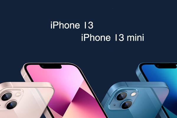 iPhone 13&iPhone 13 mini 新機能・スペックまとめ